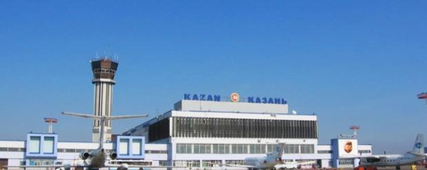 В Казани экстренно приземлился самолет, летевший в Уфу