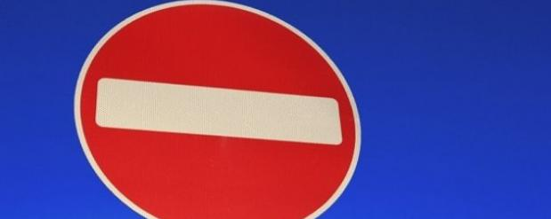 Из-за подготовки к 9 мая в Казани перекрывают десятки улиц