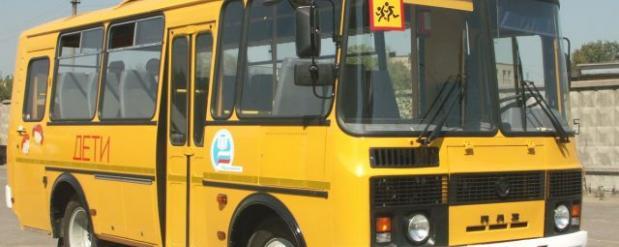 В Татарстане проверили исправность школьных автобусов