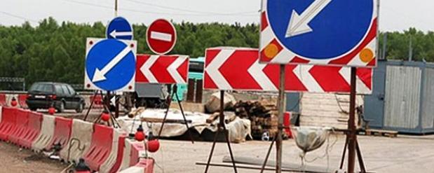На 1,5 месяца в Татарстане закрывают дорогу Базаровка – Татарская Дымская