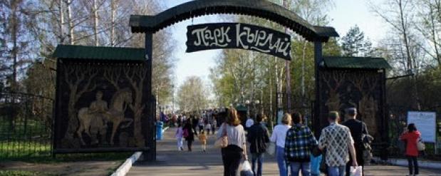 Казанский парк «Кырлай» признали банкротом