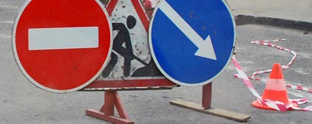 На 2 дня в Казани закрывают движение по улице Енисейская
