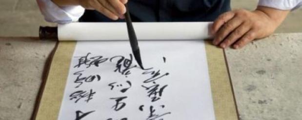 Китайский язык станут преподавать в четырех казанских школах