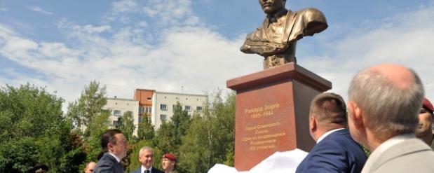 Памятник Рихарду Зорге открыли в Казани