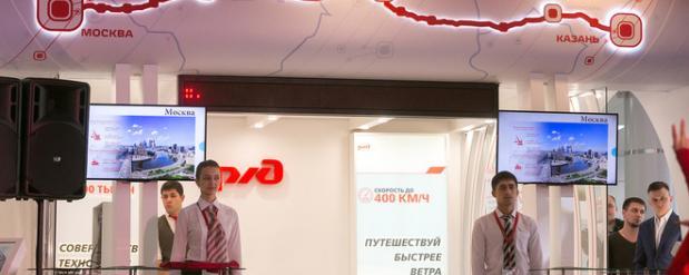 Правительство России отправило проект ВСМ Москва - Казань на доработку