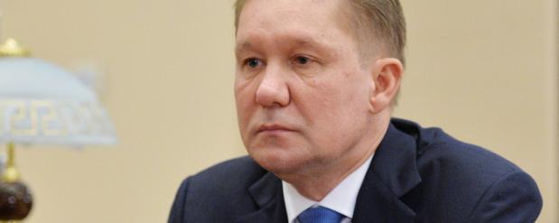 Миллер заявил о возможном ограничении поставок газа при нарушении контракта Украиной
