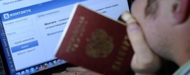В России предлагают ввести регистрацию в социальных сетях по паспорту
