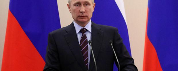 Путин провел ротацию состава президиума Госсовета России