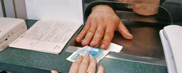 Татфондбанк с 1 августа прекратит принимать наличные