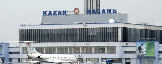 Казанский аэропорт вошел в топ-100 лучших аэропортов мира