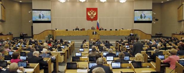 """В Госдуму внесли законопроект о замене гимна России на """"Боже, царя храни"""""""