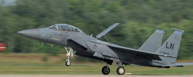 США поставят в Катар истребители F-15 на 12 миллиардов долларов