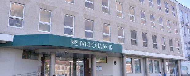 В Агентстве по страхованию вкладов обещают начать выплаты вкладчикам обанкротившегося Татфондбанка уже в сентябре