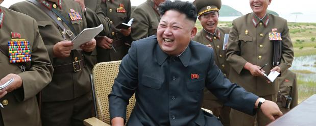 В КНДР произошло землетрясения рядом с ядерным полигоном