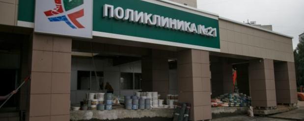По мнению Рустама Минниханова необходимо увеличить время работы поликлиник Татарстана