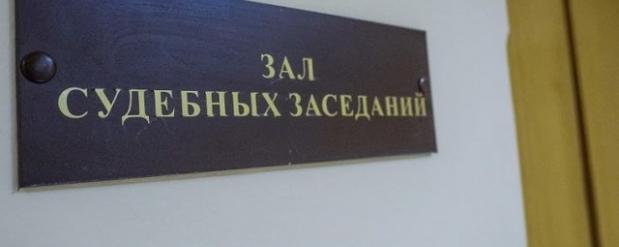 В Казани стартовал процесс по делу о хищении доцентом КФУ 400 миллионов рублей