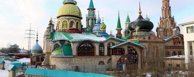 Храм всех религий Казани открылся для туристов после пожара