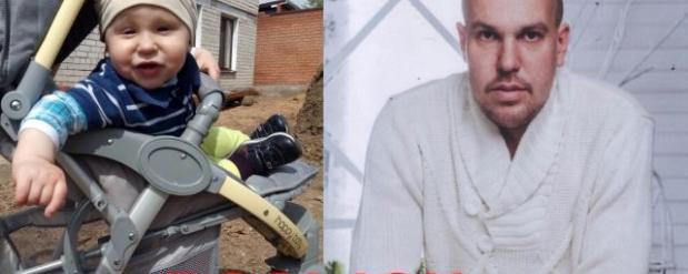 В Татарстане матери вернули сына, которого от нее прятал бывший муж