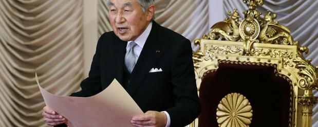 Император Японии заявил о готовности начать подготовку к передаче трона