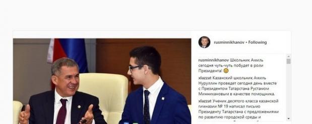 Татарстанский школьник провел день с Рустамом Миннихановым