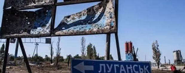 """МИД России считает, что Киев хочет """"силой"""" решить конфликт на Донбассе"""