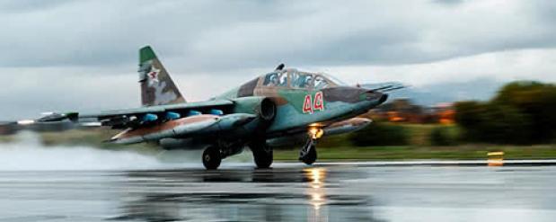 На севере Сирии был сбит российский Су-25