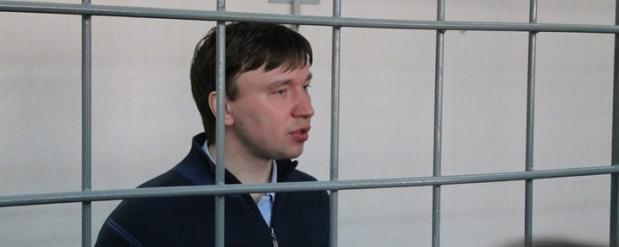 """Еще одного из руководителей """"Татфондбанка"""" выпустили из-под домашнего ареста"""