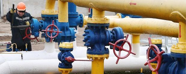В Газпроме рассказали, почему решили прервать сотрудничество с Украиной