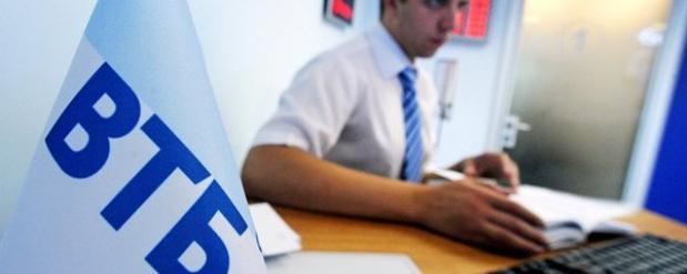 Акция банка ВТБ для начинающих бизнесменов