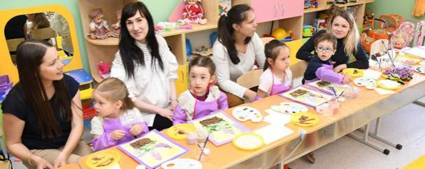 «Калейдоскоп» готов встретить 340 малышей