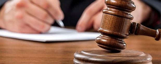 Давление на старшину присяжных привело к крупным штрафам