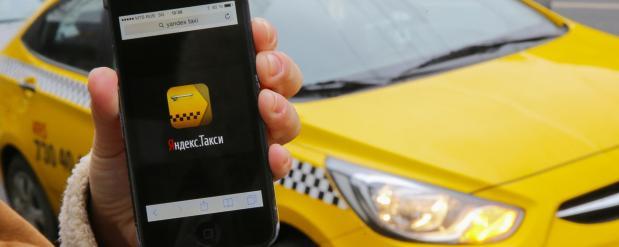 Яндекс.Такси решил запустить специальный экотариф, а Казань станет первым городом