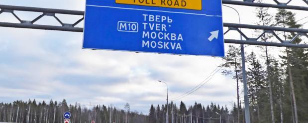 Появилась информация о том, что расстояние трассы Москва – Казань будет продлено