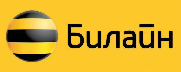 Казанский «Билайн» признан самым лучшим по качеству обслуживания по стране