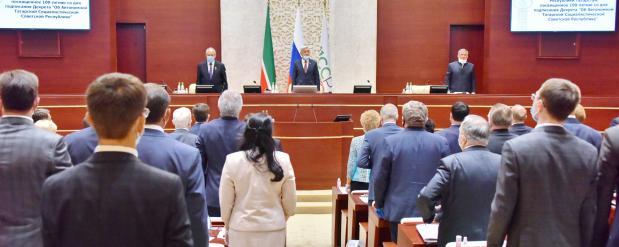 В Госсовете Республики Татарстан состоялось торжественное заседание в честь 100-летия ТАССР