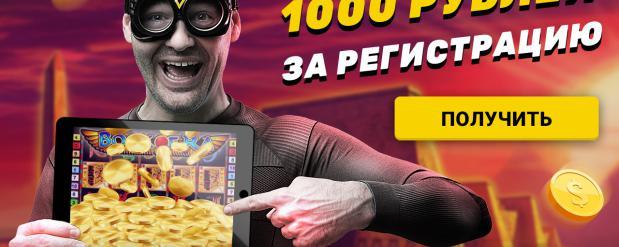 Проверенный и надежный сайт казино Admiral X