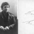 Житель Казани по цене новой иномарки продает автограф Высоцкого