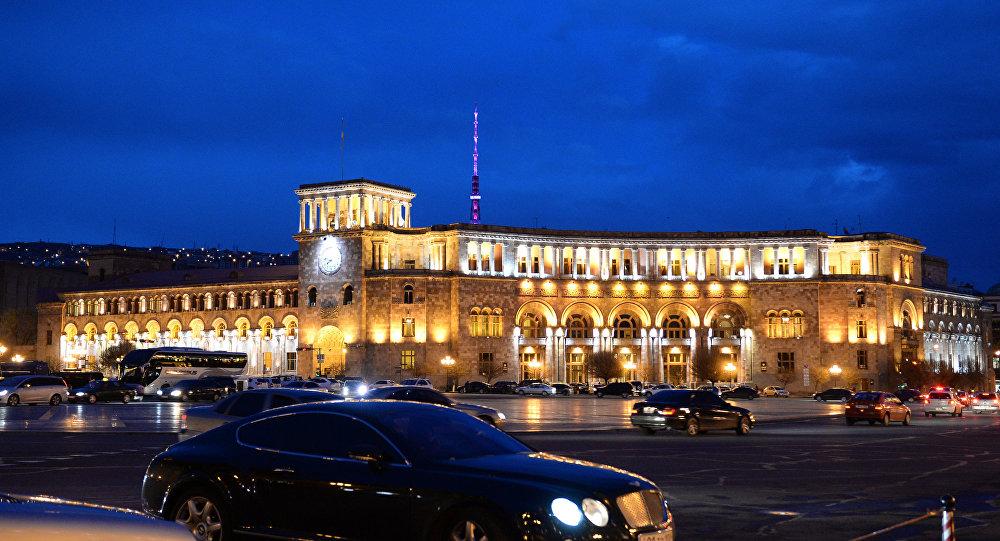 Города мира. Ереван. Архивное