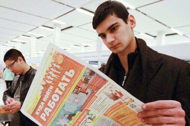 5,5 тысяч казанцев официально признаны безработными