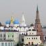 Казань может получить звание Города воинской славы