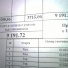 Жители Татарстана задолжали за услуги ЖКХ более пяти миллиардов рублей