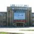 Спецслужбы сорвали подготовку теракта на Казанском авиационном заводе