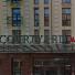 Казанский отель Mariott выставили на продажу за 1,2 миллиарда рублей